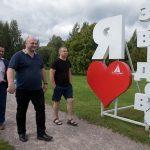 Летние дипломатические игры в 21-й раз прошли в комплексе отдыха «Завидово»
