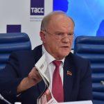 Итоги выборов — 2019: пресс-конференция партии КПРФ