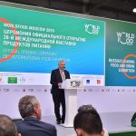 Открытие WorldFood Moscow 2019