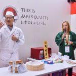 Японский вкусный рис