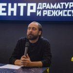 Сбор труппы и обсуждение планов на новый сезон  Центра драматургии и режиссуры