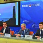 Международное СМИ объединил Крым