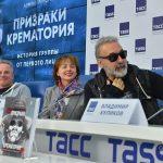 Армен Григорян о своей группе в книге «Призраки Крематория»