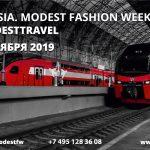 «Russia.Modest Fashion Week» выпустила коллекционную транспортную карту
