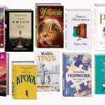 10 книг для долгого уютного чтения на зимних каникулах