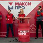 «МаксиПРО» для профессионалов