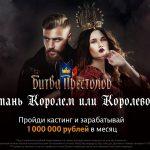 Людмила Гурченко оживет в титанической «Битве престолов»