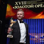 Близко к «Тексту»: Национальная Киноакадемия вручила «Золотых орлов»
