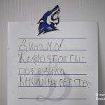 «Динамо» в восьмой раз подряд обыгрывает «Куньлунь»