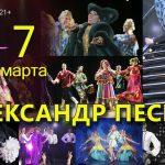 Сольный концерт короля пародии Александра Пескова на сцене клуба «Amoret»