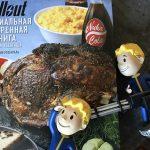 Апокалипсис переждем за кулинарной книгой