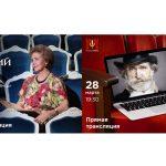 «Геликон-опера» запускает проект «Геликон-LIVE»