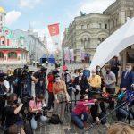 Книжный фестиваль «Красная площадь». Итоги первого дня
