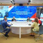 МИА «РОССИЯ СЕГОДНЯ» Всероссийский проект «Многодетная Россия» в день семьи, любви и верности!