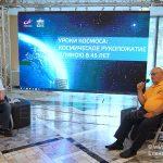 Встреча с космонавтами в центре «Космонавтика и авиация» на ВДНХ