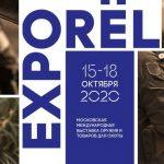 Международная выставка оружия и товаров для охоты «ORЁLEXPO»