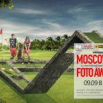Открытие выставки работ победителей ежегодного Московского международного фотоконкурса  Moscow International Foto Awards  MIFA – 2020.