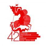 Кинофестиваль стран БРИКС пройдет в рамках ММКФ