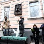 Открытие мемориальной доски Владимиру ЭТУШУ — 13 ноября 2020г