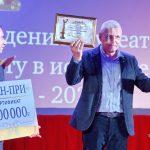 Премия «На Благо Мира» вручила награды 2020 года