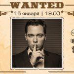 Розыск на Квартирнике: что придумал Родион Газманов в канун Ново-го года