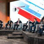 Гайдаровский форум – 2021: глобальная проблематика и контуры постковидного развития мира