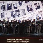 «Реквием для солистов, хора и оркестра» Дж. Верди. На сцене «Геликон-оперы»