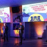 Открытие виртуального музея Театра Романа Виктюка «Гений места: ожившие легенды»,