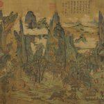 «Цикл мастер-классов по китайской живописи» Старт: 12 февраля