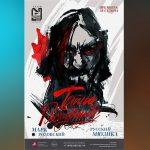 «У Никитских ворот» — большая премьера! Мюзикл «Тайна Распутина»