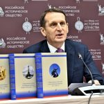 «История Севастополя» в Доме Российского исторического общества