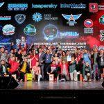 В Москве состоялся инклюзивный турнир по киберспорту во славу «специального кибердвижения» 16+