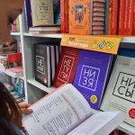 VII Книжный фестиваль «Красная площадь» завершил работу 16+