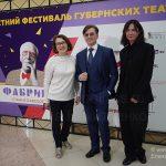 Сергей Безруков наградил победителей на фестивале «Фабрика Станиславского» 16+