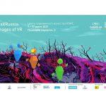 CannesXRussia: NewImages of VR Международная выставка VR-проектов совместно с крупнейшими фестивалями авторского кино и новых аудиовизуальных форм искусства 12+