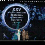 Юбилейный фестиваль визуальных искусств в «Орлёнке» назвал победителей 12+