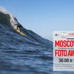 Выставка  работ победителей ежегодного Московского международного фотоконкурса  Moscow International Foto Awards  MIFA – 2021. 18+