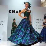 CHAPEAU 2021 в Москве 0+