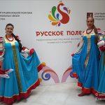 Душевный русский выходной — фестиваль «Русское поле» 18+