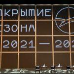 В МХАТ им. М. Горького прошло собрание творческого состава, посвященное открытию 124-го сезона 18+