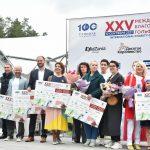 Международный благотворительный турнир по гольфу прошел в «Москоу Кантри Клаб» в 25-й раз 18+