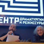 Обсуждение планов на новый сезон Театра «Центр драматургии и режиссуры» 18+