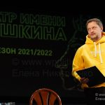 Театр имени Пушкина открыл 72 сезон! 18+
