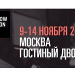 Главная неделя моды в России — Moscow Fashion Week 9-14 ноября 2021 18+