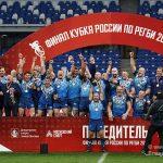 «Енисей-СТМ» — обладатель Кубка России по регби 18+