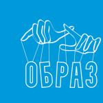 В Москве впервые состоится фестиваль  детских любительских театральных коллективов «ОБРАЗ» 6+